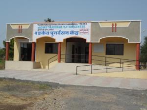 Vadaketh Center